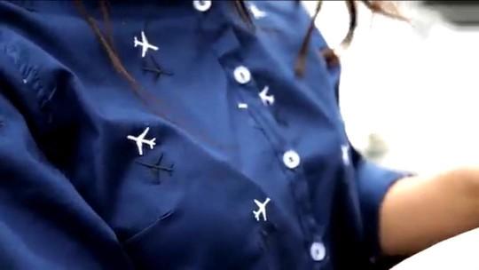 Авиационная рубашка